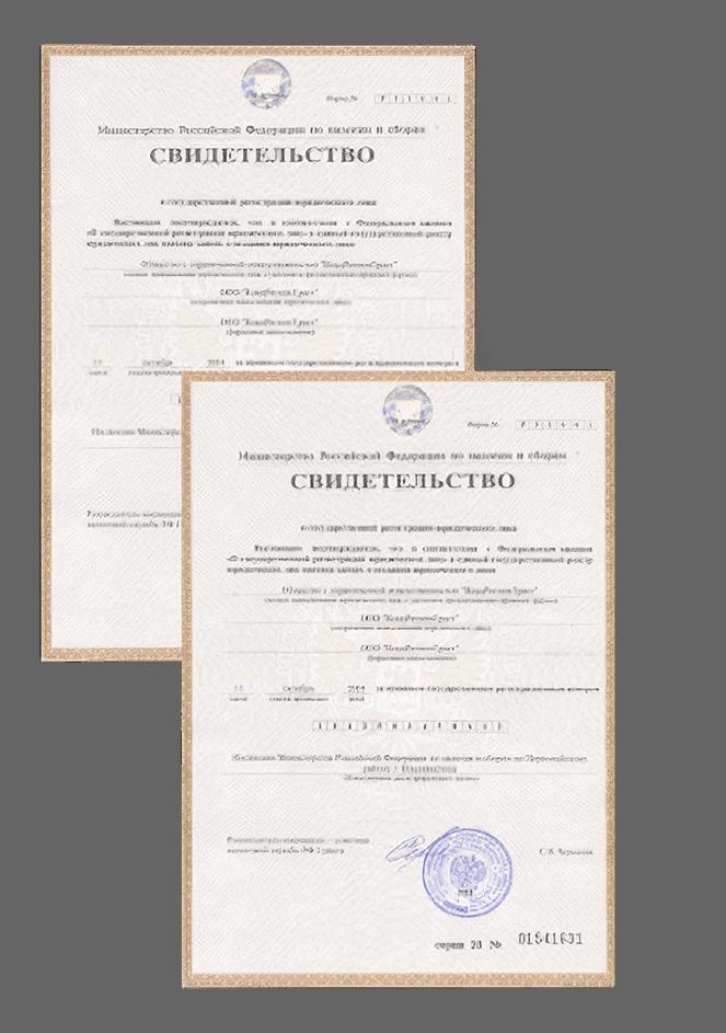 Регистрация ооо в г сургут 1с бухгалтерия 8.3 книга купить