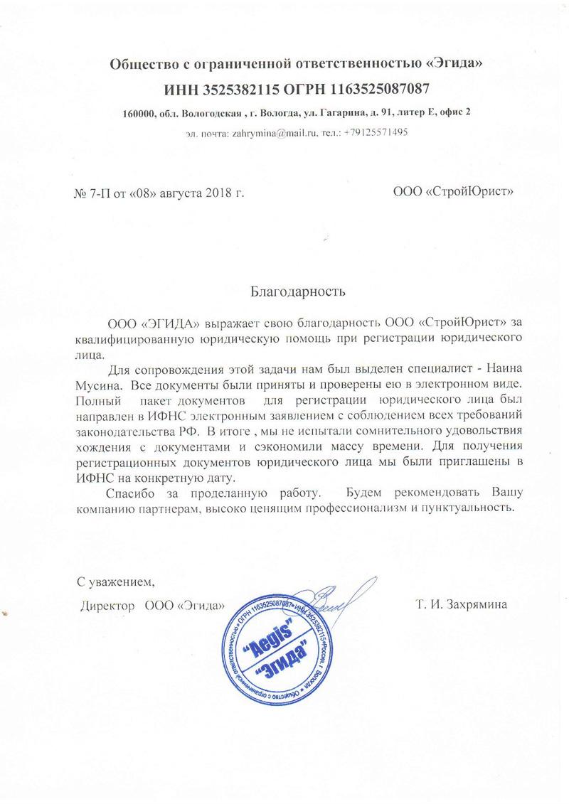 заполнение декларации 3 ндфл примеры